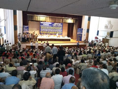 All India worker convention