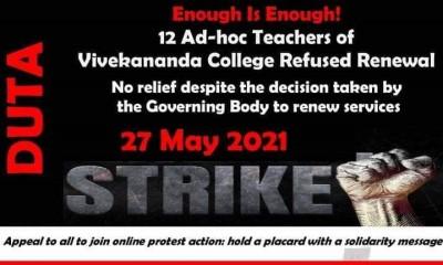 DUTA_strike_notice