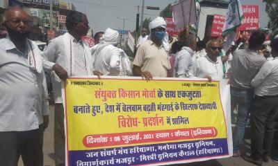 kaithal_Haryana-8-July-2021