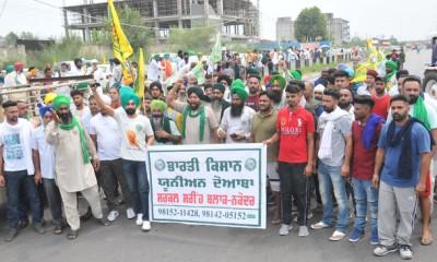 2021_8_21_Sugarcane_farmers_blockade