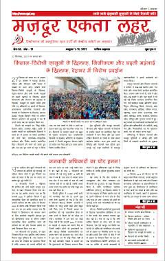 Oct_1-15_2021_Hindi